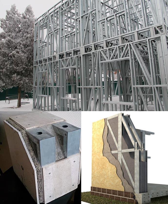 Каркасные бетоны дексаметазон раствор заказать